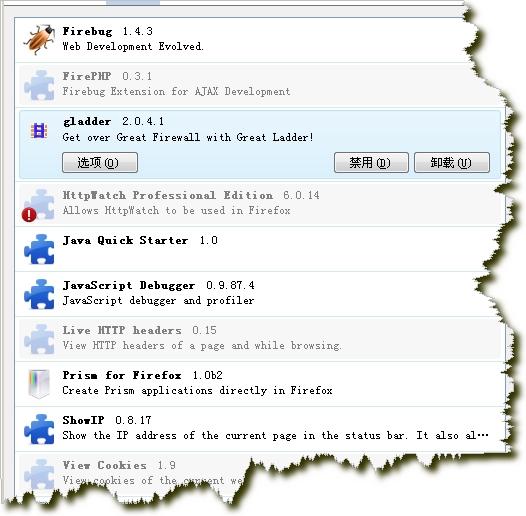 firefox上gladder奇怪的网络请求