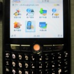 blackberry8800