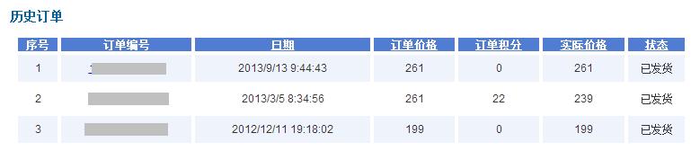 海淘Nexus 4时,从美国转运到中国的费用