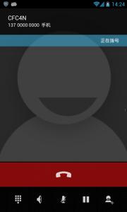 android拨打电话界面,插入QQ、微信在线状态