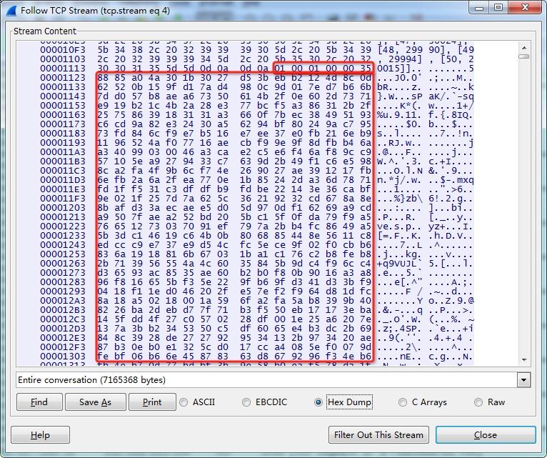 下载的ob文件中,字节流开头部分