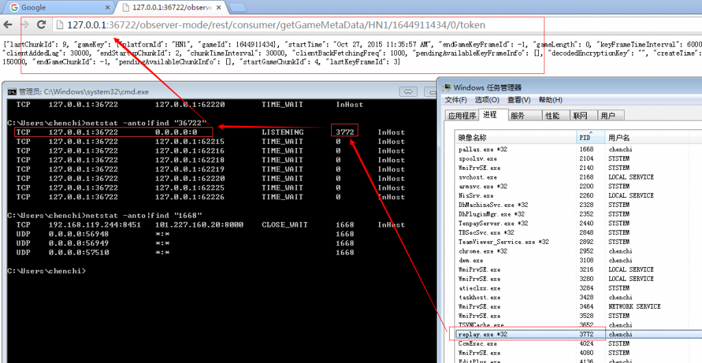 tgp助手replay.exe 创建的htto ob server