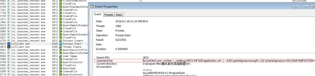 英雄联盟在windows上登录时的CLI参数