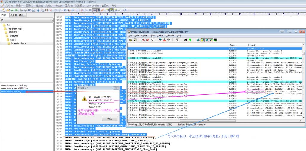 process-monitor-offset-1
